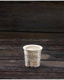 """Χάρτινο ποτήρι 4oz σχέδιο """"white latte"""""""