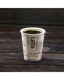 """Χάρτινο ποτήρι 8oz σχέδιο """"white latte"""""""